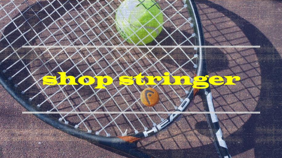 テニス、ガット張り、店によって違う