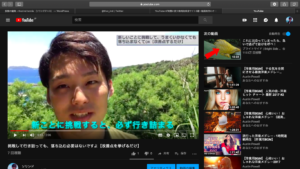 ソリンドのYouTubeチャンネル