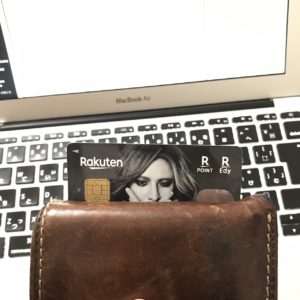 楽天カード_限定版